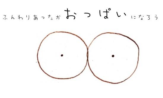 図3.jpgのサムネール画像