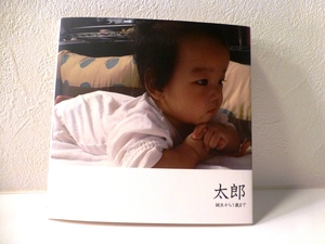 P1020998.JPGのサムネール画像